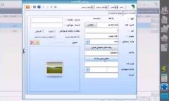 آموزش ساخت بارکد در نرم افزار دشت همکاران سیستم