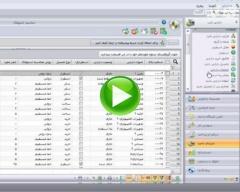 آموزش محاسبه استهلاک دارایی ثابت در نرم افزار سپیدار