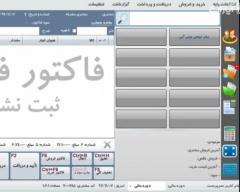 تنظیمات رابط کاربری