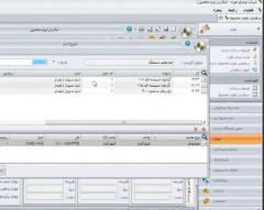ثبت سفارش ساخت محصول در سیستم تولید سپیدار